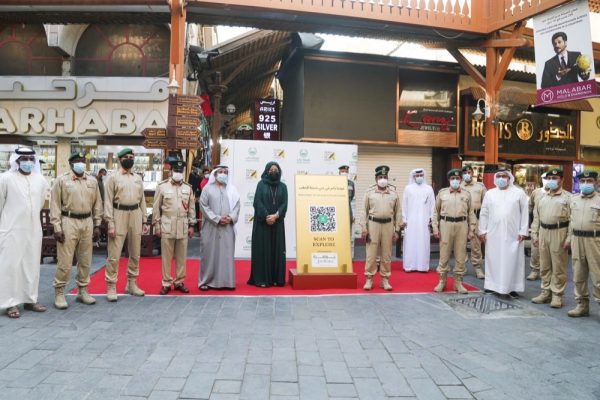 DUBAI GOLD & JEWELLERY GROUP LAUNCHES AN INTERACTIVE MAP