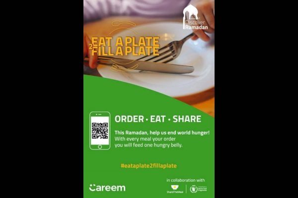 Careem launches new features for Ramadan