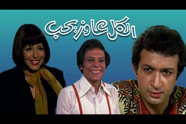 OSN to launch 'Howa w Heya' Pop-Up Channel