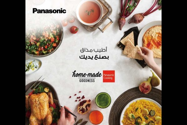 Discover Ramadan culinary delights with Panasonic Home-