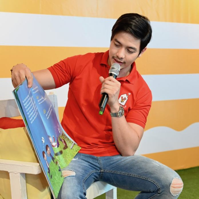 RMHC Ambassador Alden Richards