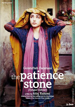 'The Patience Stone'
