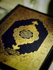"""Meaning of Ibn 'Umar's statement, """"Much of the Qur'an is Gone"""""""