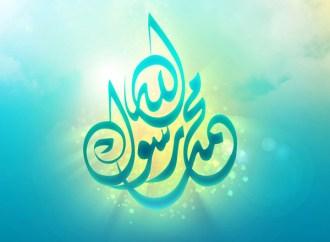 Orientalist Approach towards the Prophet's Biography
