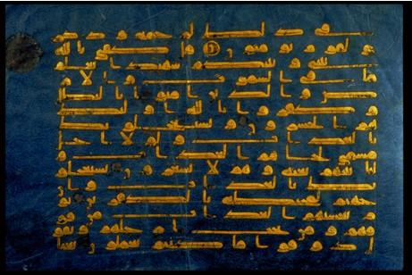 Muslim Studies on Qur'anic Manuscripts
