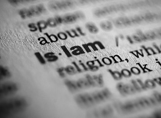 An Outline of Orientalist Aberrations about Islam