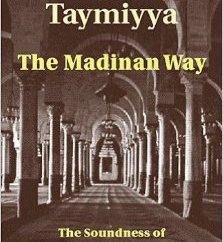Malik's Principle on the Practice of People of Madina Explained
