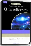 An-Approach-to-the-Quranic-Sciences