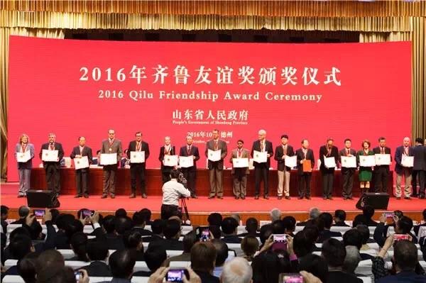 r-k-v-friendship-award