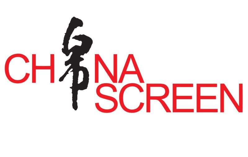 chinascreen