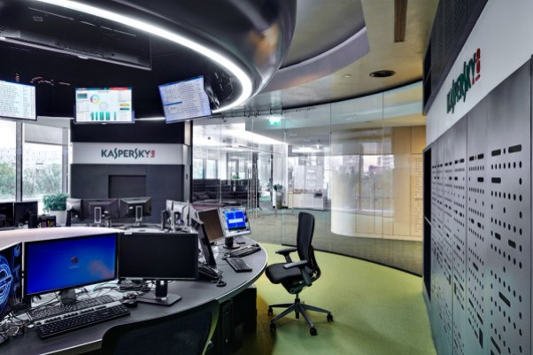Kaspersky_Lab_office_1