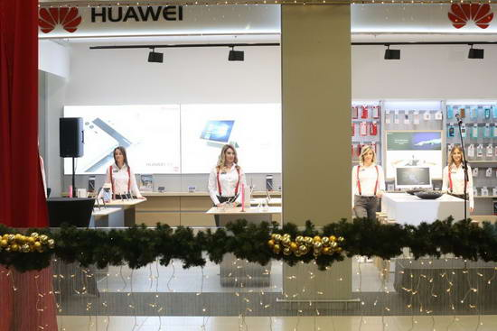 huawei_experience_store