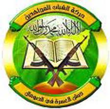 Xarakada-Alshabaab