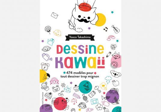 Dessine Kawaii Un Livre Pour Tout Rendre Mignon Du Sol Au Plafond Idboox