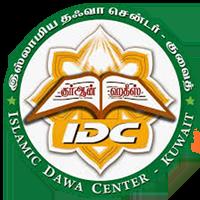 IDC-Logo-New