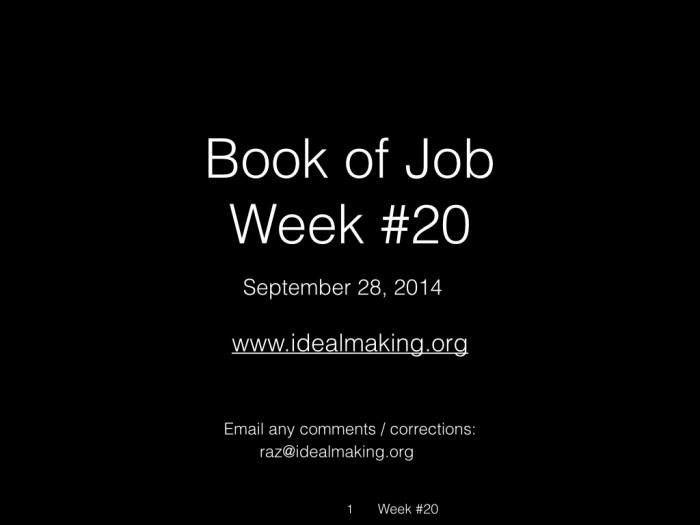 Book of Job, Raz, Week #20.001