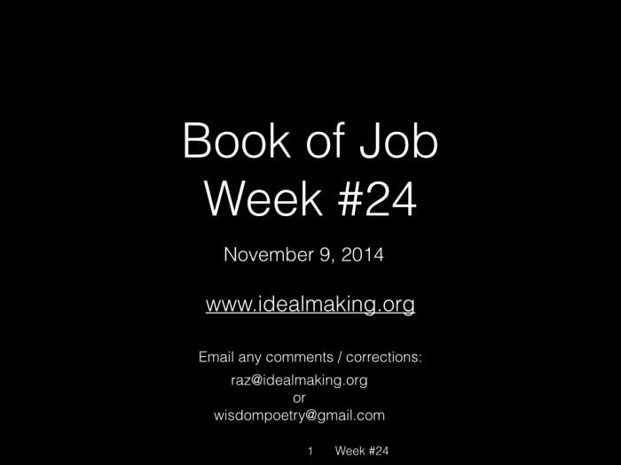 Book of Job, Raz, Week #24.001