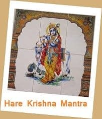 Click here to go Maha Mantra Page