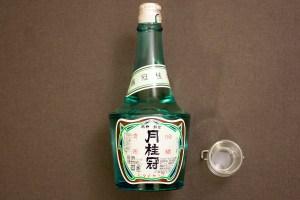 bouteille de sake du Japon