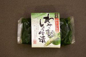Tsukemono de wasabi