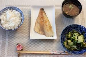 Dorade grillé au miso