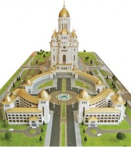 Catedrala-Mntuirii-Neamului-Plan
