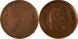 Moneda-din-vremea-lui-Cuza-300x150