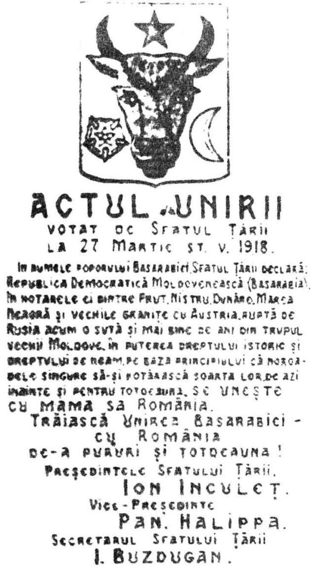 actul-unirii-cu-basarabia