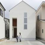 Small Modern House In Kyoto With Wood Interiors Idesignarch Interior Design Architecture Interior Decorating Emagazine