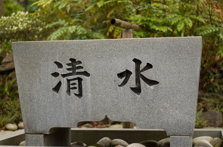 japanischer-garten_13960301150_o