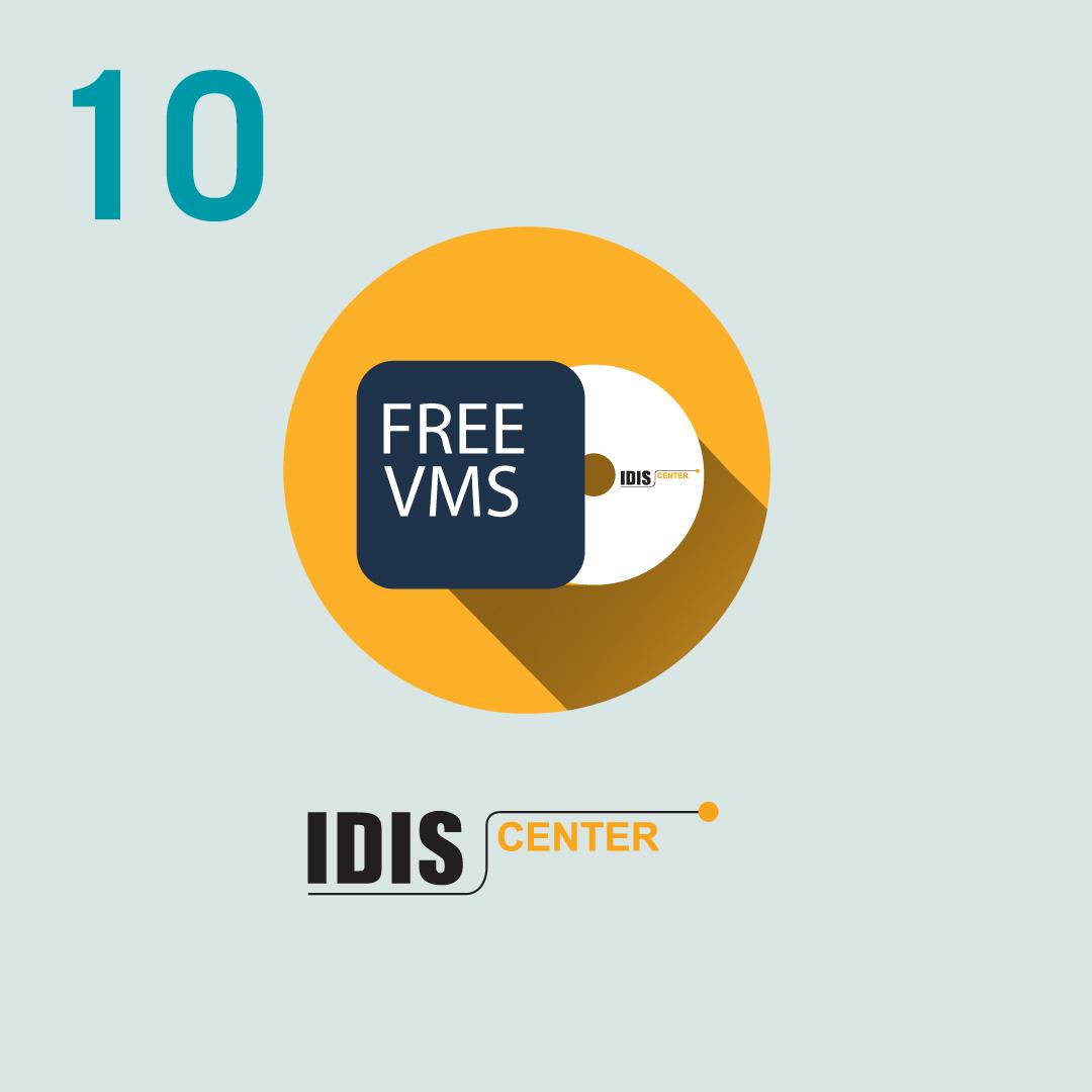 10: Free VMS