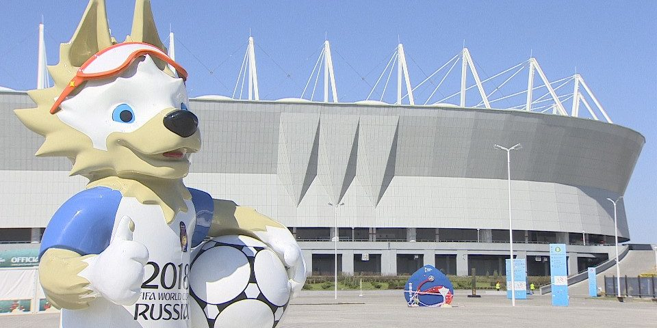 Russian World Cup Mascotte
