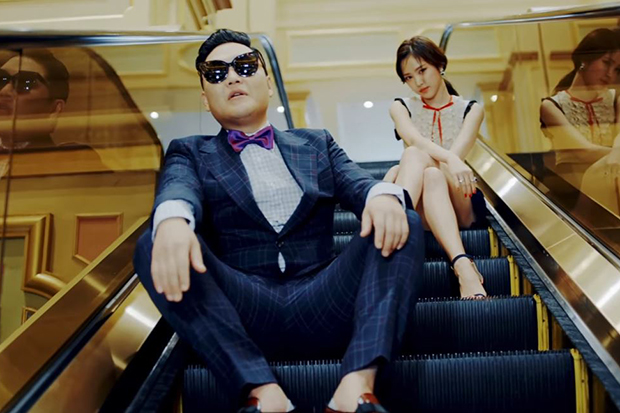 Image result for psy new face