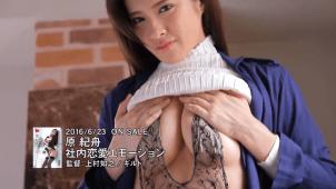 【原紀舟】Fカップ2 「社内恋愛エモーション」サンプル動画
