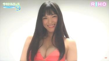 【RIHO】-カップ 「QUEENS」メンバーが水着菅を披露!