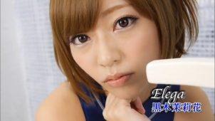 【黒木茉莉花】Eカップ2 「エレガ」サンプル動画