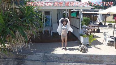 【池上紗理依】Cカップ2 ヤンジャングラビア!動画!水着姿を披露!