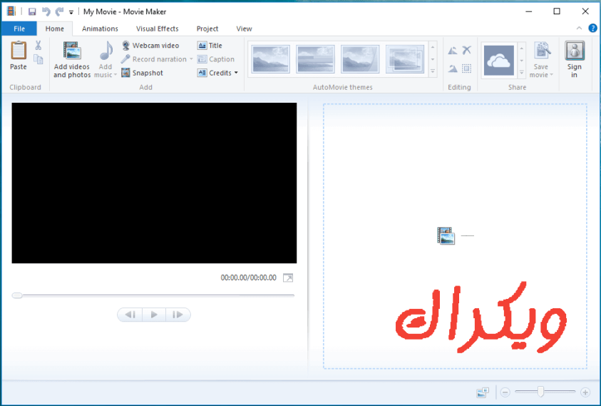 تحميل movie maker موفي ميكر صانع الافلام 1