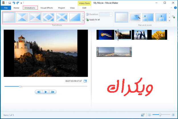 تحميل movie maker موفي ميكر صانع الافلام 6