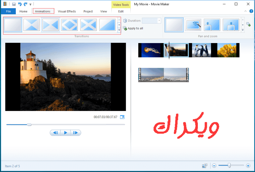 تحميل movie maker موفي ميكر صانع الافلام 5