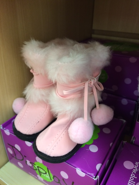 blog dollie and me pink fur boots with balls ties