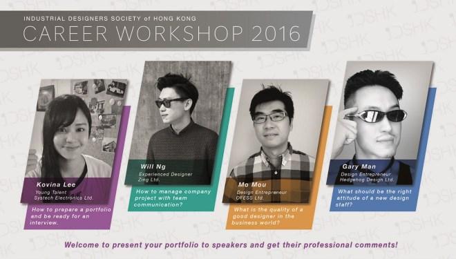 career workshop poster