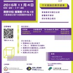 Technology Advancement of Hong Kong Plastics Industry to Tap into the Opportunities under the Strategies of 'Made in China 2025' and 'Industry 4.0'