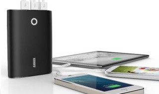 External battery for smartphones are good?