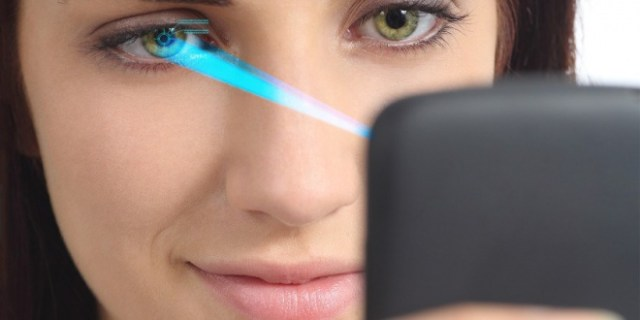 Iris scanning technology