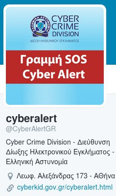 cyber twitter