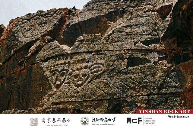Το Ίδρυμα Μιχάλης Κακογιάννης φιλοξενεί στους χώρους του την έκθεση Yinshang Rock Carving Art