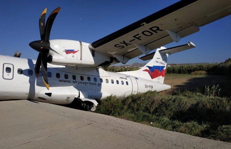 Το αεροσκάφος εκτός διαδρόμου