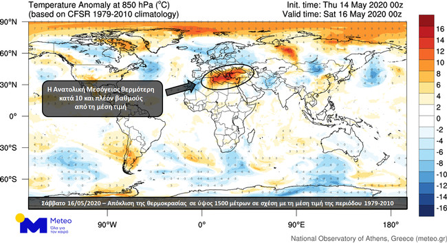 καιρός χάρτης με την αποκλίση της θερμοκρασίας