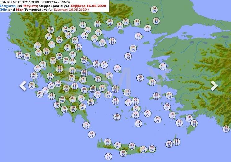 Καιρός: Ο χάρτης θερμοκρασιών του Σαββάτου / Πηγή: EMY